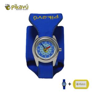 Pikavú, el localizador de niños GPS